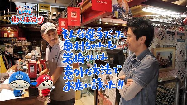 20160409_masaya_4.jpg