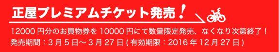 1603_pt.jpg