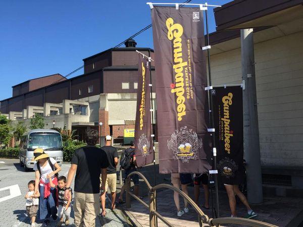 20150719_saikai_02.jpg
