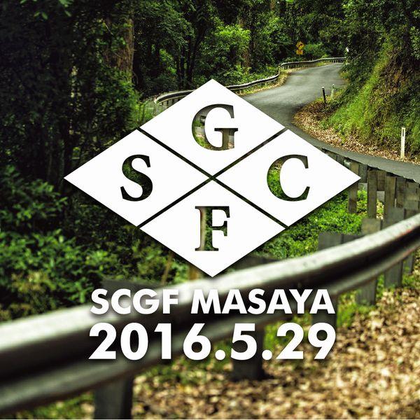 scgf2016_4.jpg