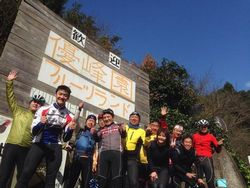 20141207_mikan2.jpg