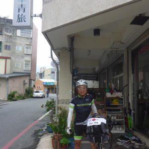 【LIVE】旅に出よう!!イシワタケイタライブ&青木茂台湾環島報告会