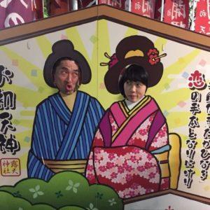 TREK WORLD 2019 ~正屋&5CAFE 1200㎞の旅~ 2日目!