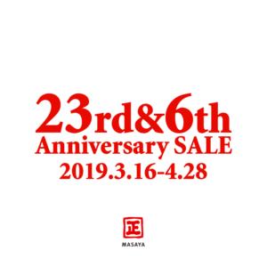 正屋創業23周年&千早店6周年SALE