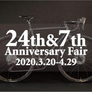 正屋本店24th&千早店7th Anniversary Fair